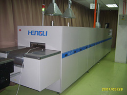 Belt Furnaces for solar cell and electronics industries